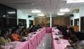 การประชุมคณะกรรมการบริหารสถานศึกษา ภาคี 4 ฝ่าย